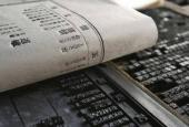 信息化与智能化成印刷业发展新机遇