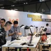 2017上海食品機械設備展會