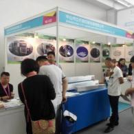 2017上海國際食品包裝機械展